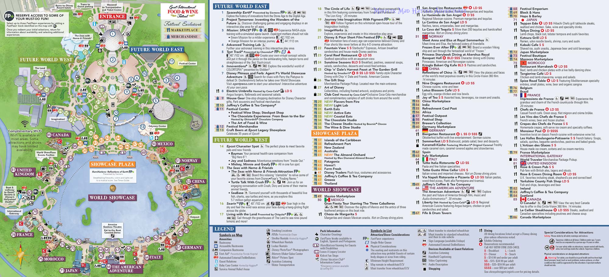 Park Map for EPCOT International Food and Wine Festival, 2017 ...